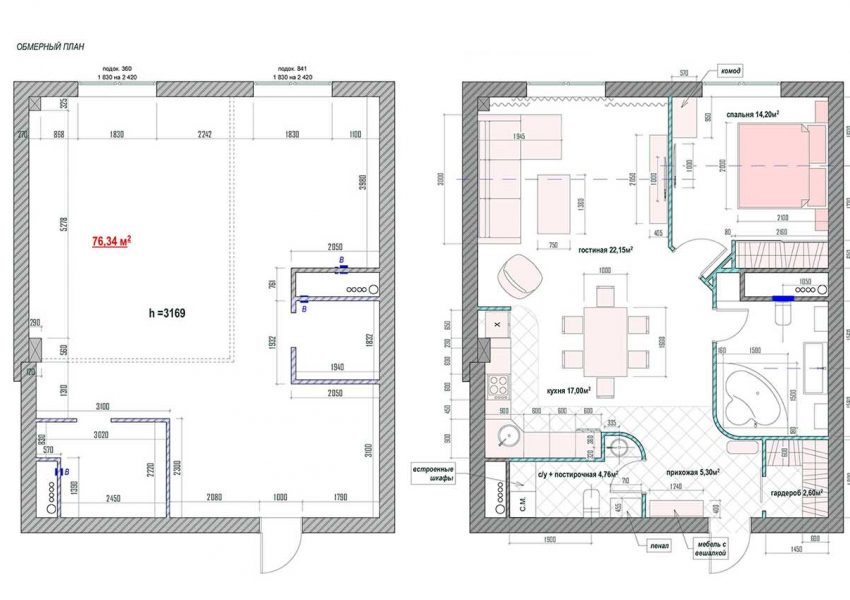 zhk-royalhouse-gostinaia-plan